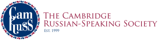 The Cambridge Russian-Speaking Society